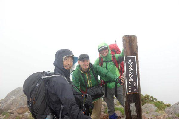 オプタテシケ山頂