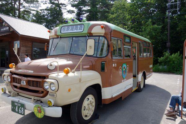 森のくまさんバス