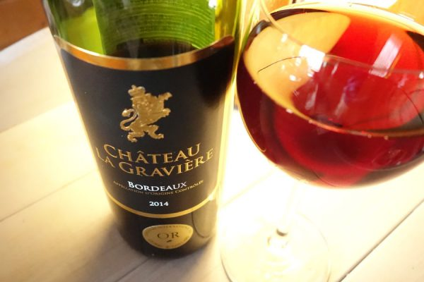 美味しいグラスワイン