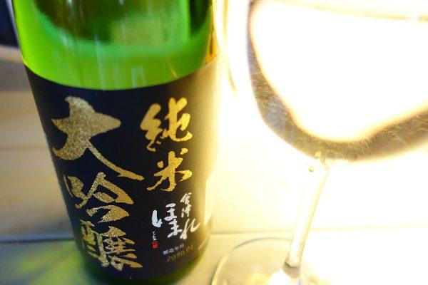 日本酒を始めました