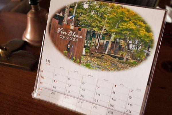 "<span class=""title"">カレンダーの季節</span>"